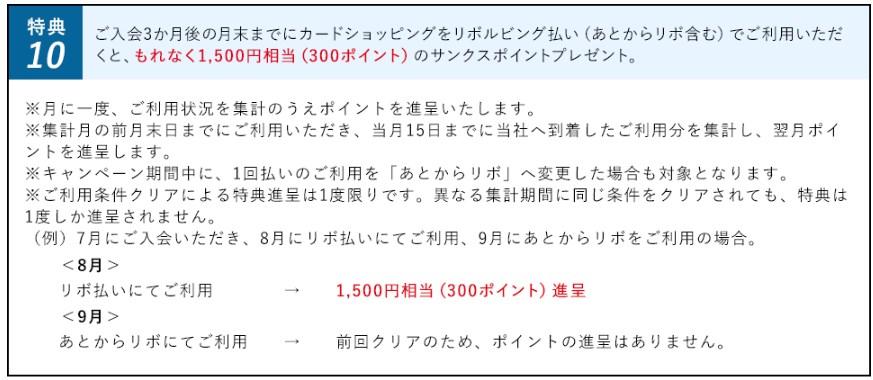 f:id:mizuhosakura555:20180719152411j:plain
