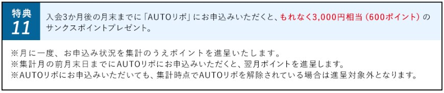 f:id:mizuhosakura555:20180719152533j:plain
