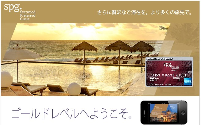 f:id:mizuhosakura555:20180721112050j:plain