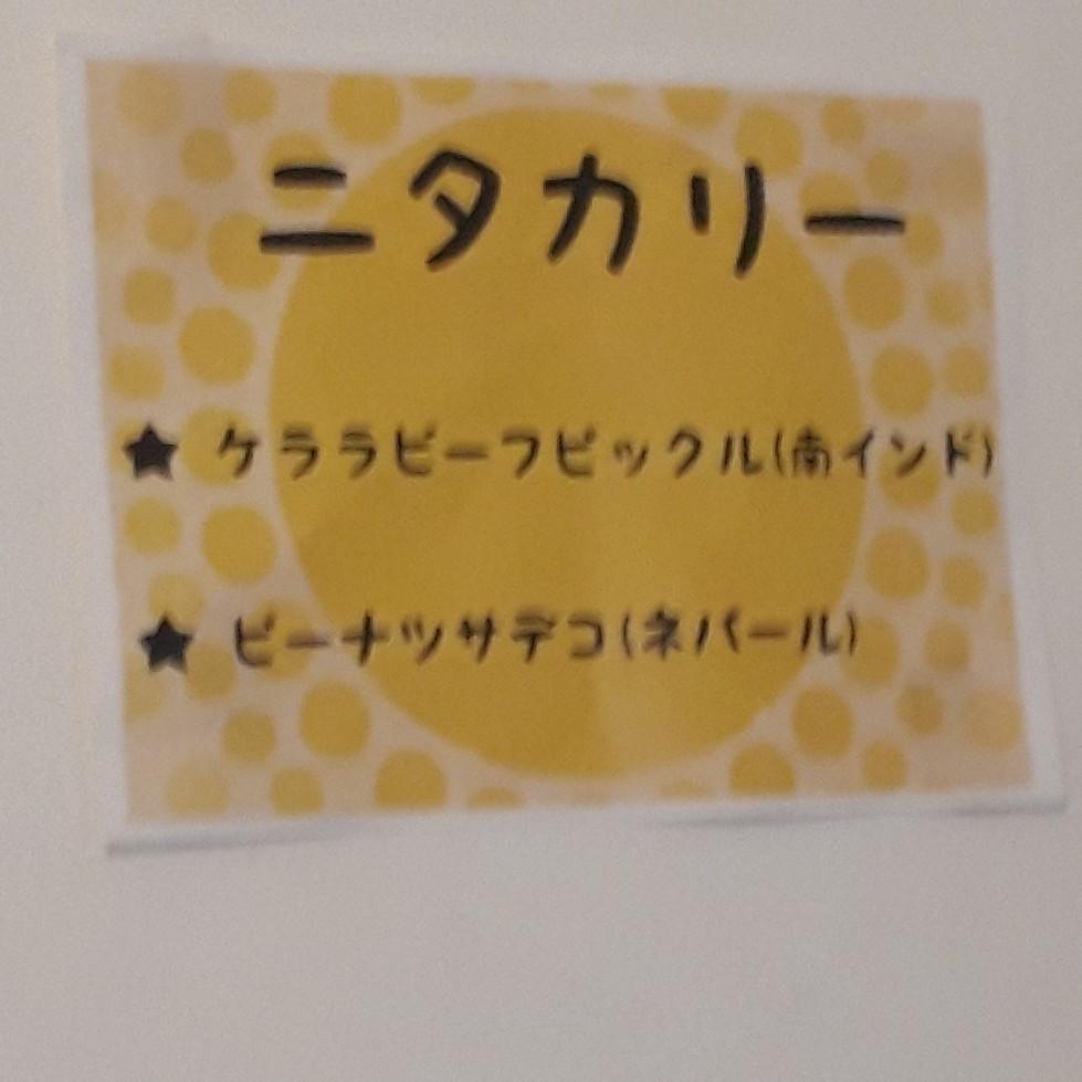 f:id:mizuhosakura555:20180723201547j:plain