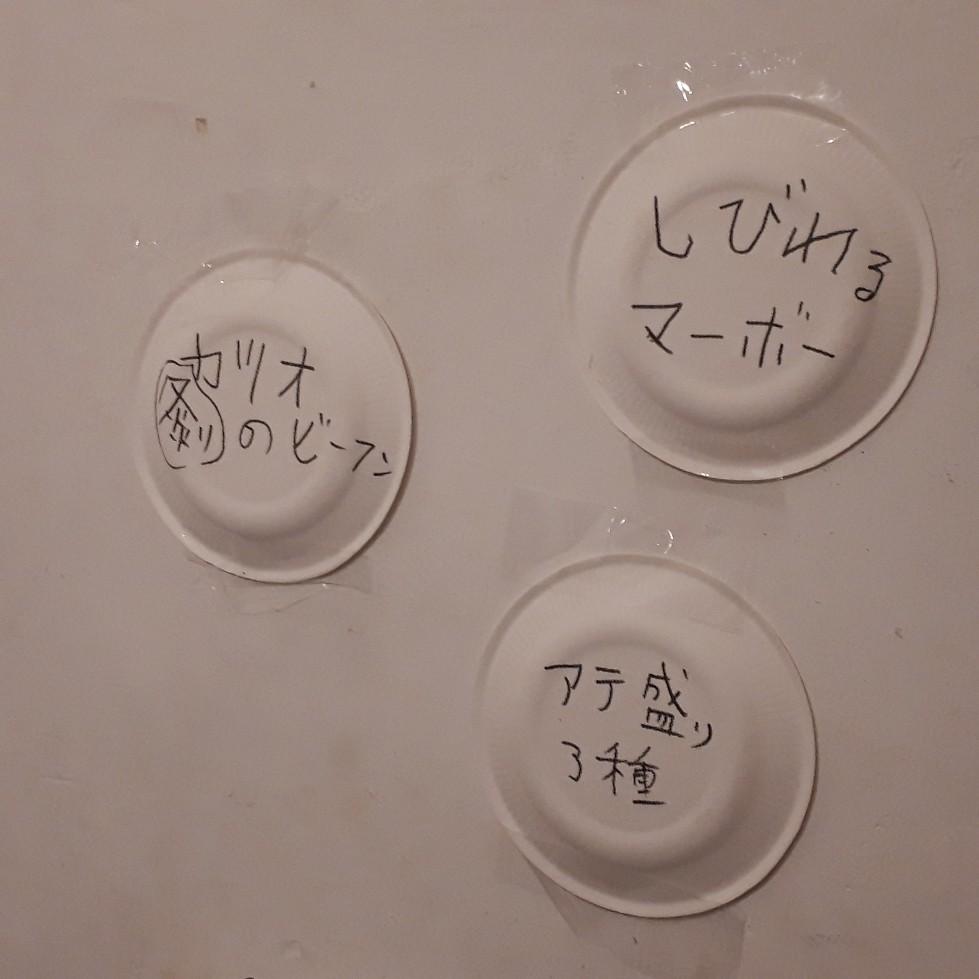 f:id:mizuhosakura555:20180723201756j:plain