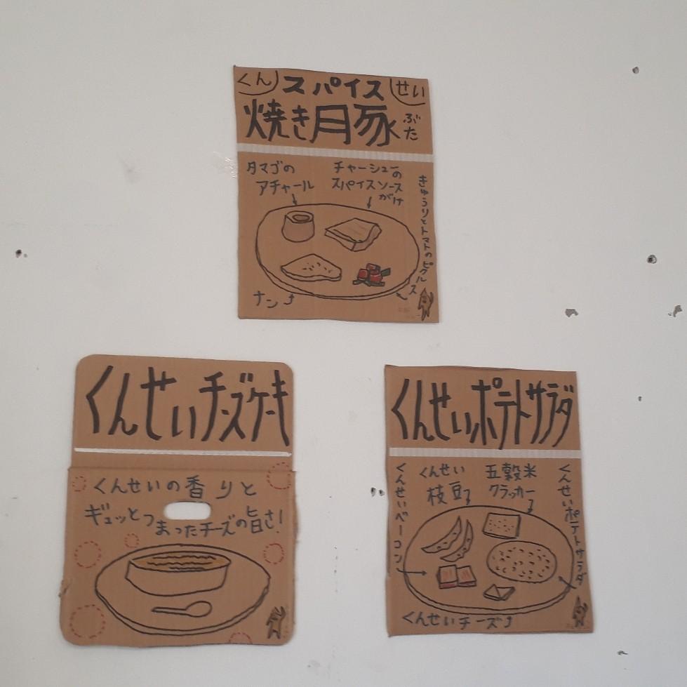 f:id:mizuhosakura555:20180723203901j:plain