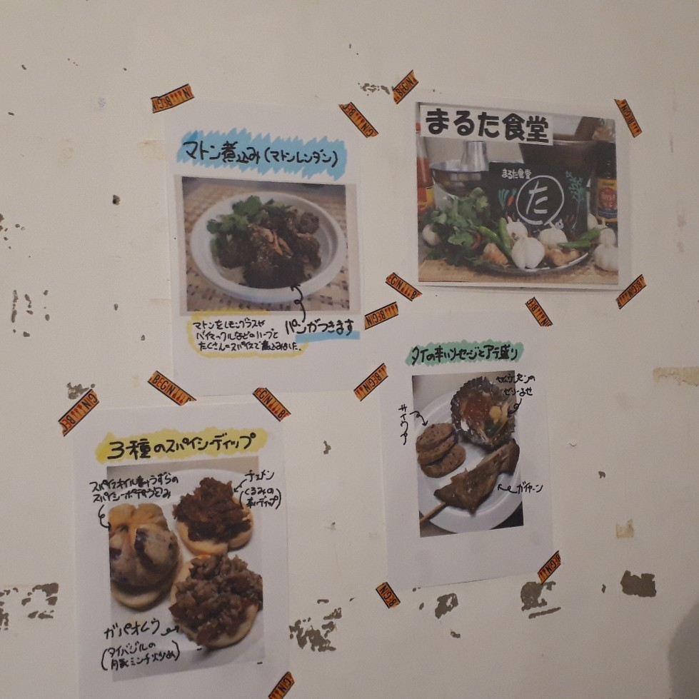 f:id:mizuhosakura555:20180723205202j:plain