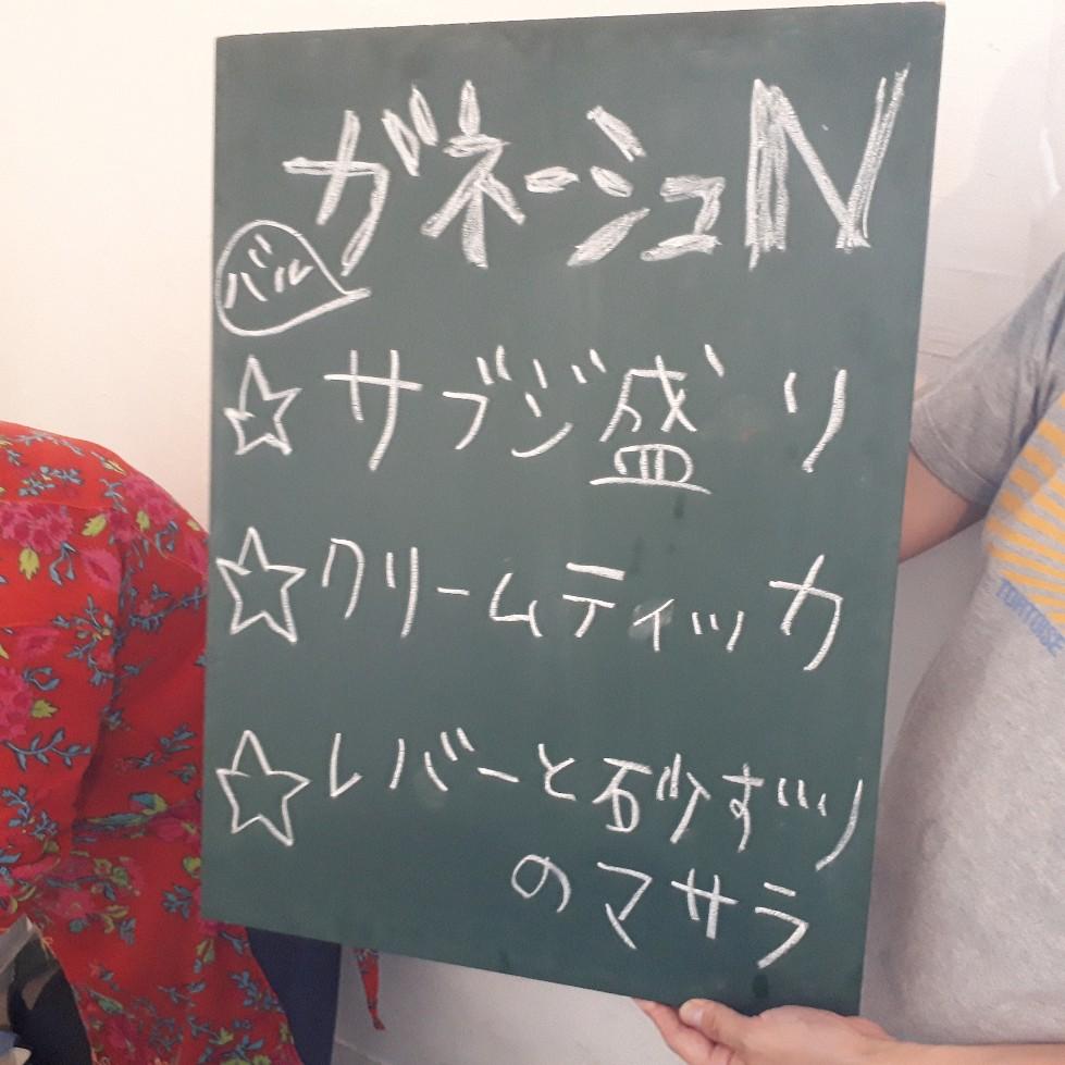 f:id:mizuhosakura555:20180723210431j:plain