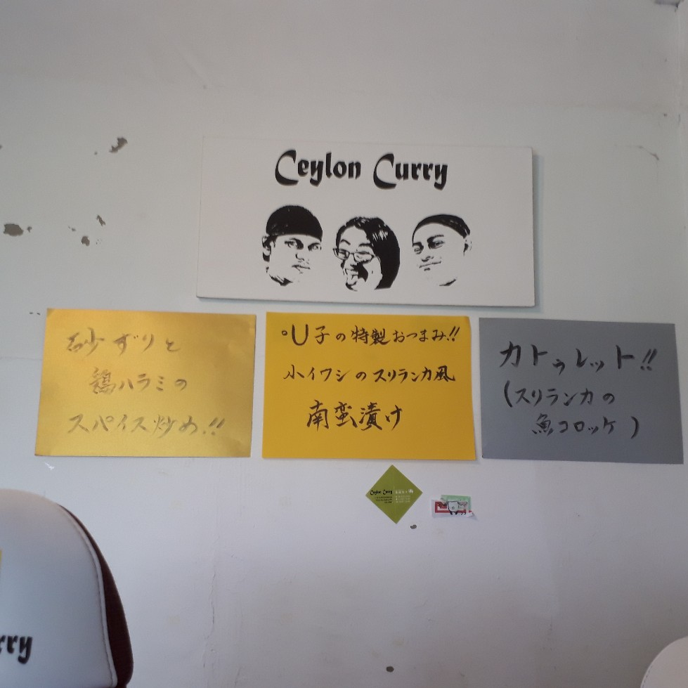 f:id:mizuhosakura555:20180723210551j:plain