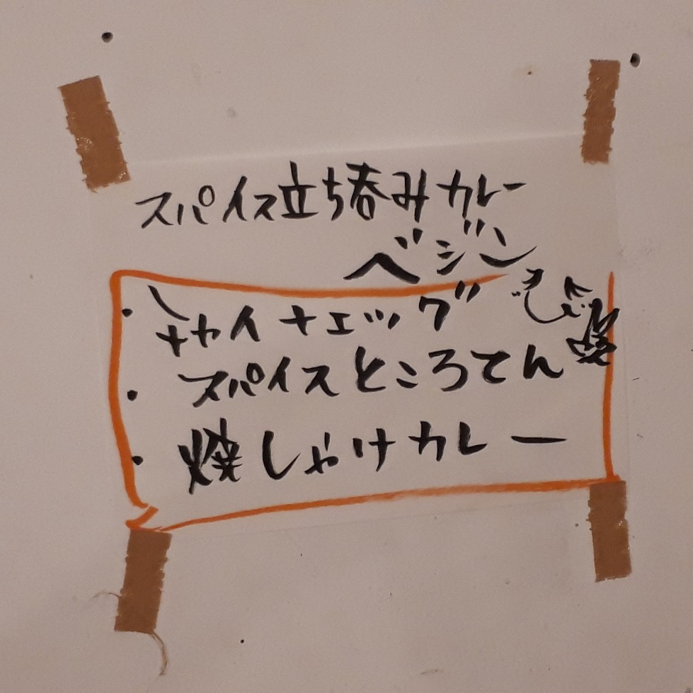 f:id:mizuhosakura555:20180723212226j:plain
