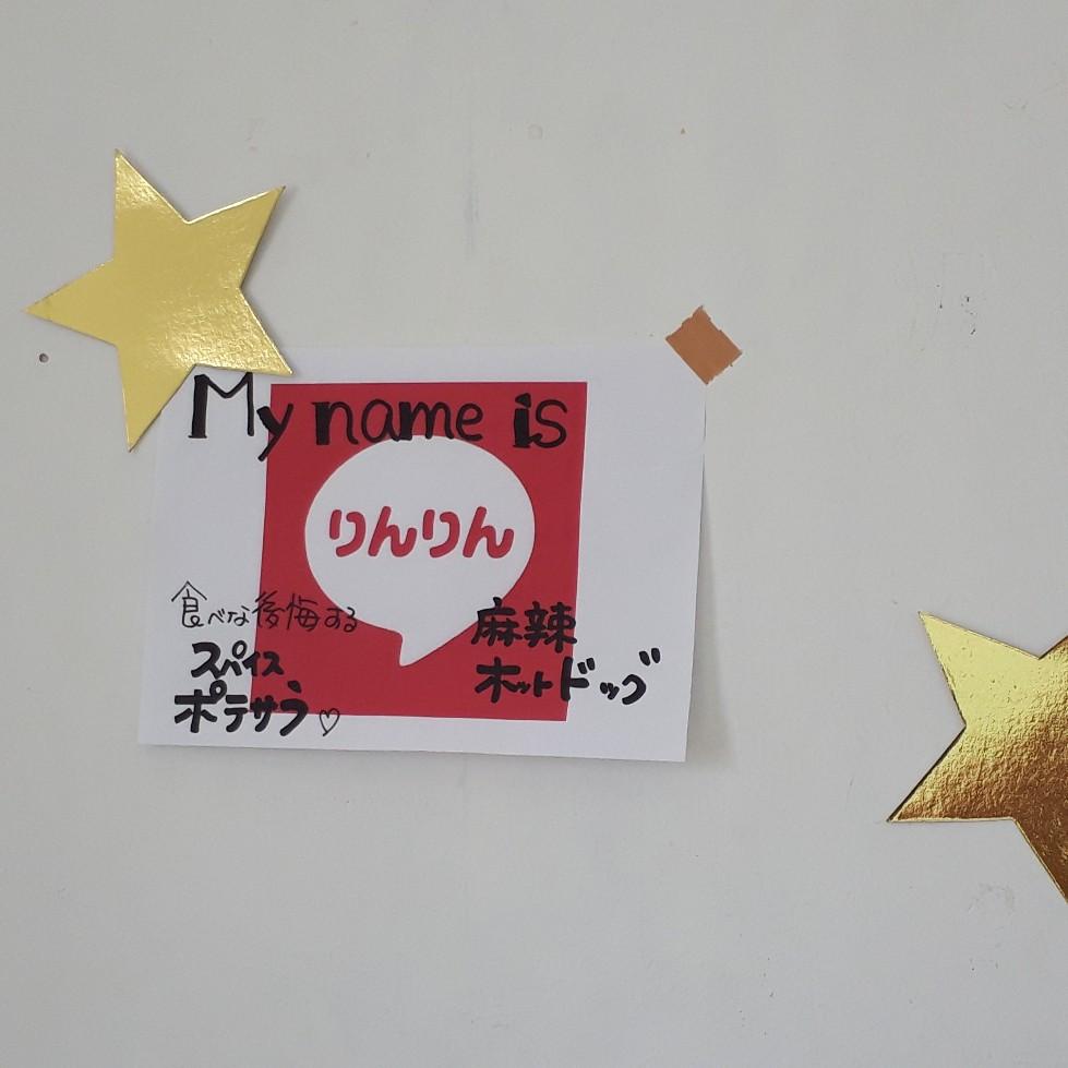 f:id:mizuhosakura555:20180723212719j:plain