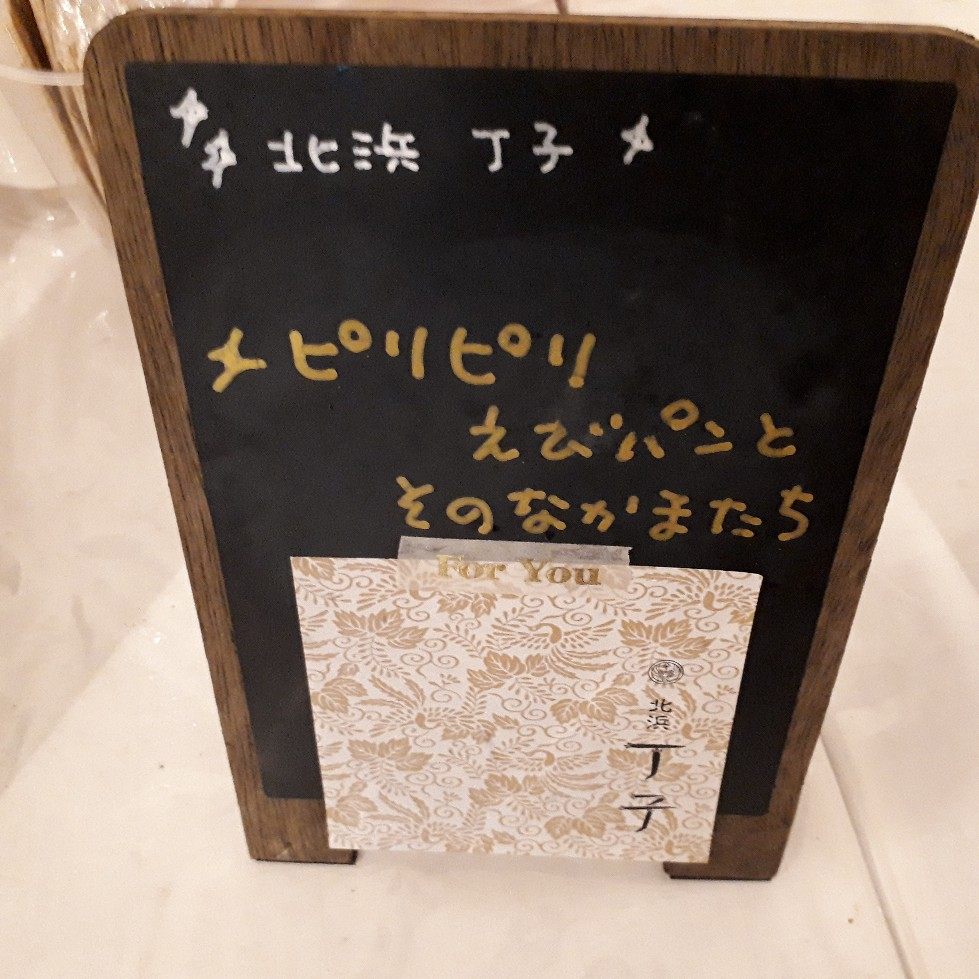 f:id:mizuhosakura555:20180723212748j:plain