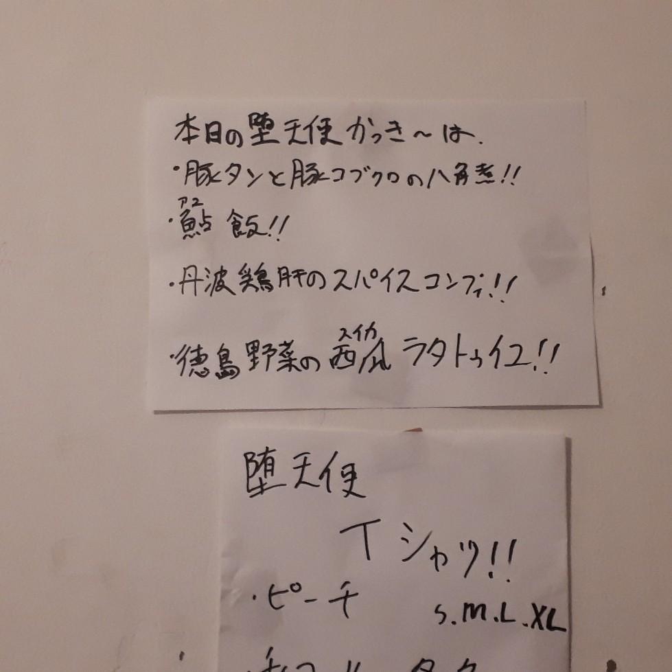 f:id:mizuhosakura555:20180723213622j:plain