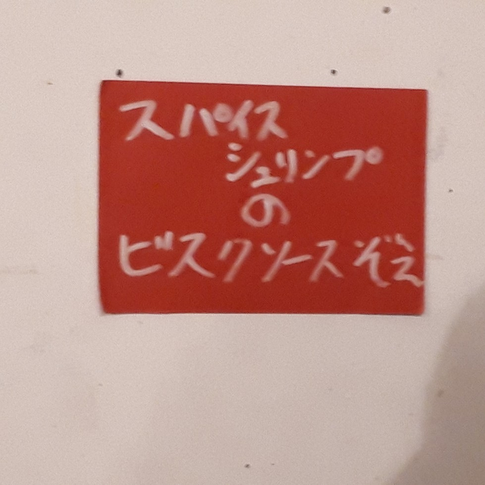 f:id:mizuhosakura555:20180723225541j:plain