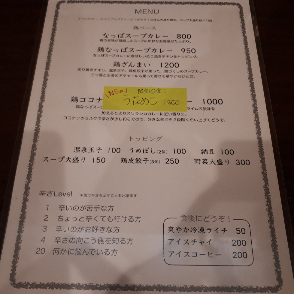 f:id:mizuhosakura555:20180726135313j:plain