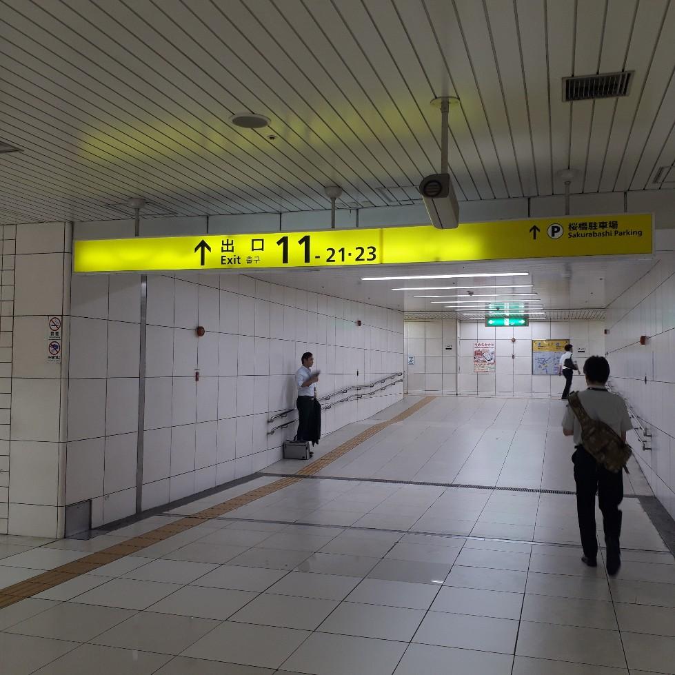 f:id:mizuhosakura555:20180726140536j:plain