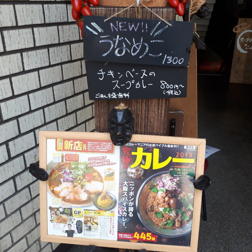 f:id:mizuhosakura555:20180726140744j:plain