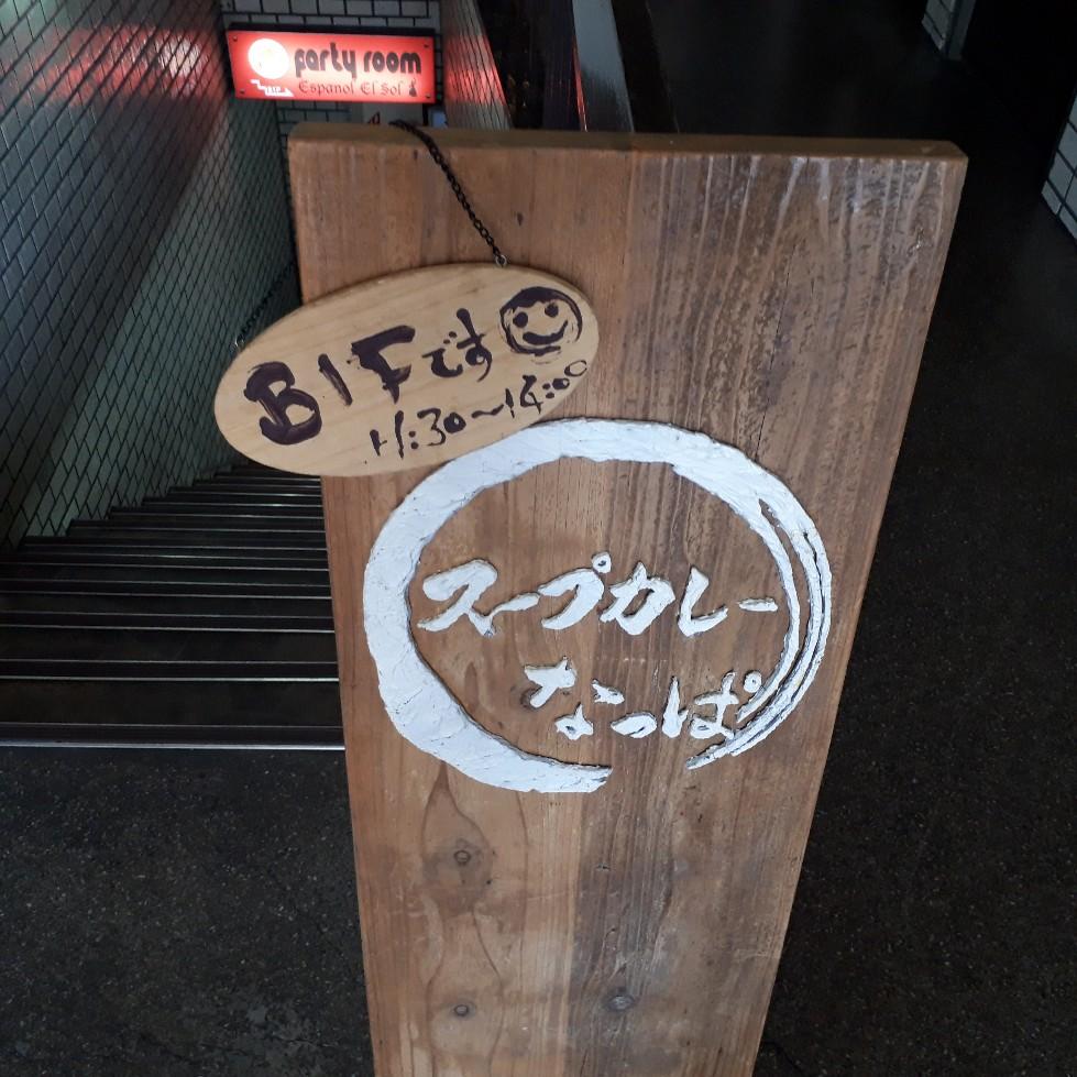 f:id:mizuhosakura555:20180726140803j:plain