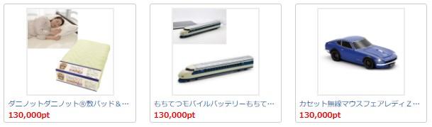 f:id:mizuhosakura555:20180727003923j:plain