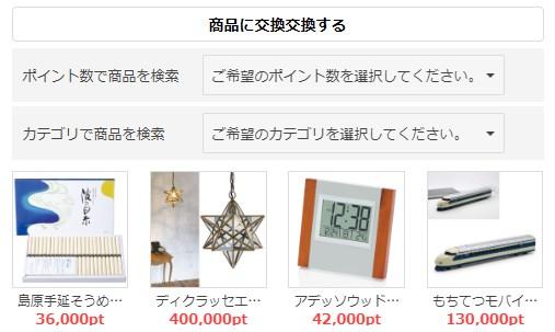 f:id:mizuhosakura555:20180727004457j:plain