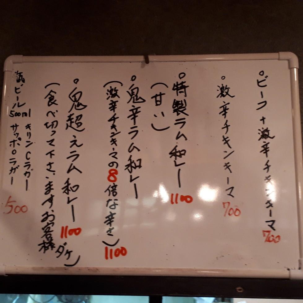 f:id:mizuhosakura555:20180727090754j:plain