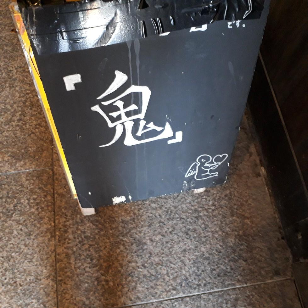 f:id:mizuhosakura555:20180727092121j:plain