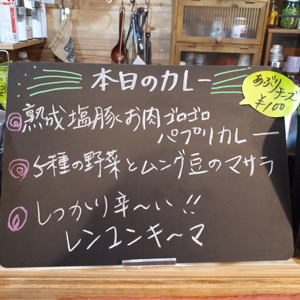 f:id:mizuhosakura555:20180728160952j:plain