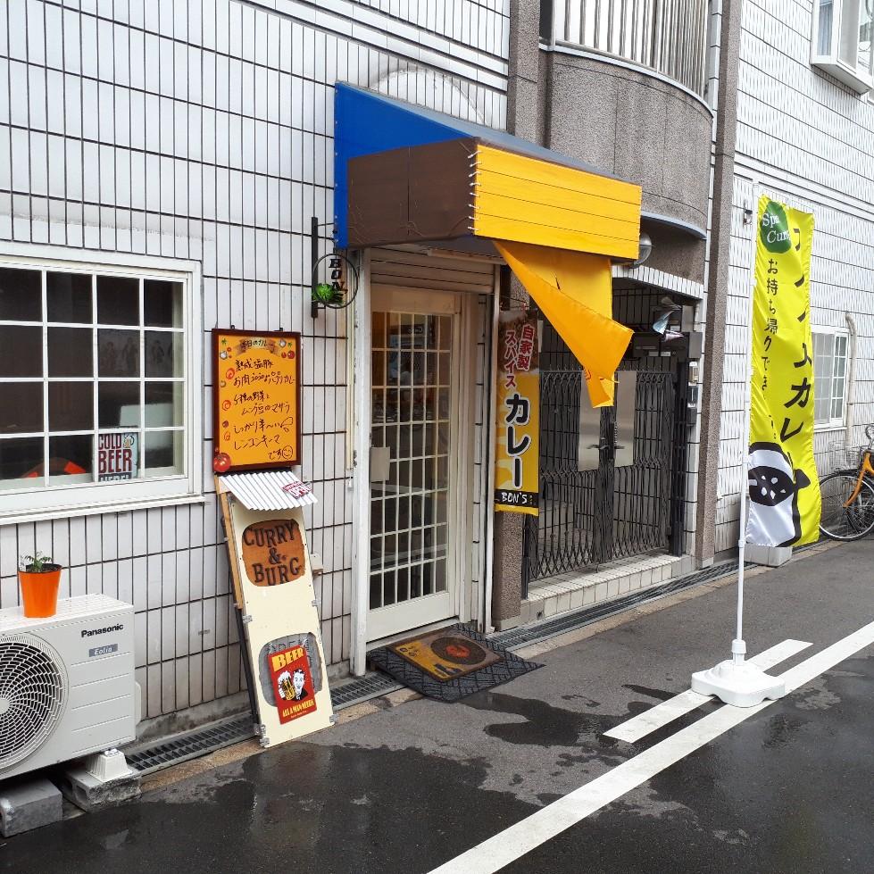 f:id:mizuhosakura555:20180728162256j:plain