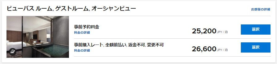 f:id:mizuhosakura555:20180730202424j:plain