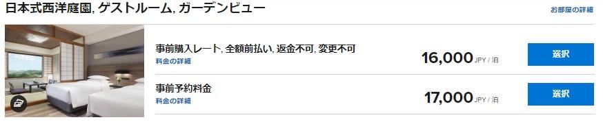 f:id:mizuhosakura555:20180730202445j:plain