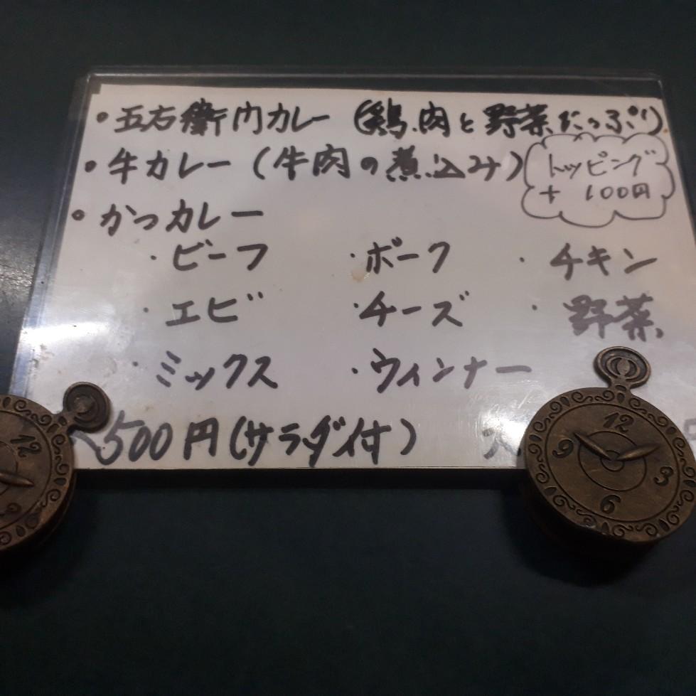 f:id:mizuhosakura555:20180731163441j:plain