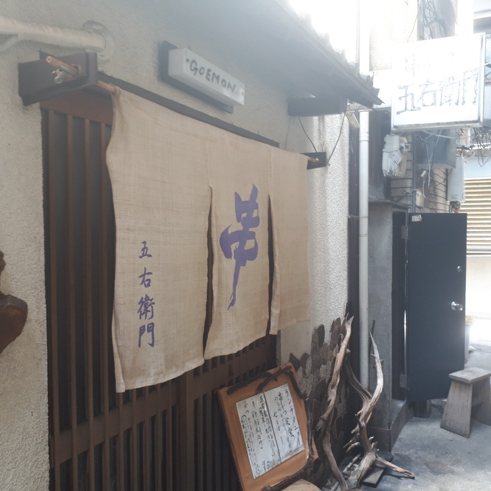 f:id:mizuhosakura555:20180731164039j:plain