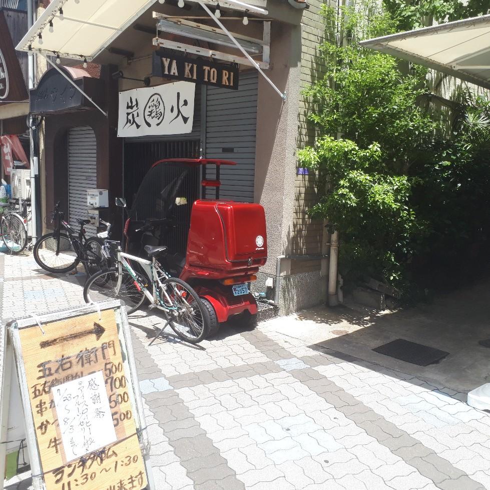 f:id:mizuhosakura555:20180731164318j:plain