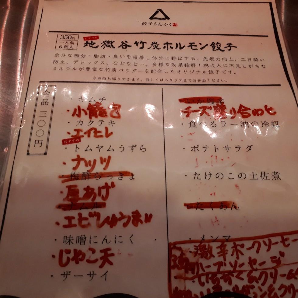 f:id:mizuhosakura555:20180731204843j:plain
