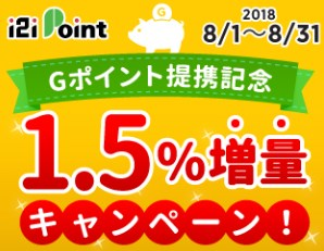 f:id:mizuhosakura555:20180801144607j:plain