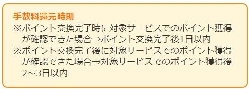 f:id:mizuhosakura555:20180801151900j:plain