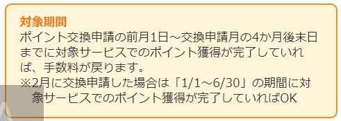 f:id:mizuhosakura555:20180801151916j:plain
