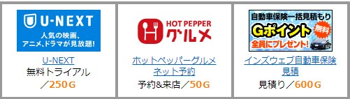 f:id:mizuhosakura555:20180801152458j:plain