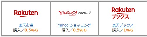 f:id:mizuhosakura555:20180801152516j:plain