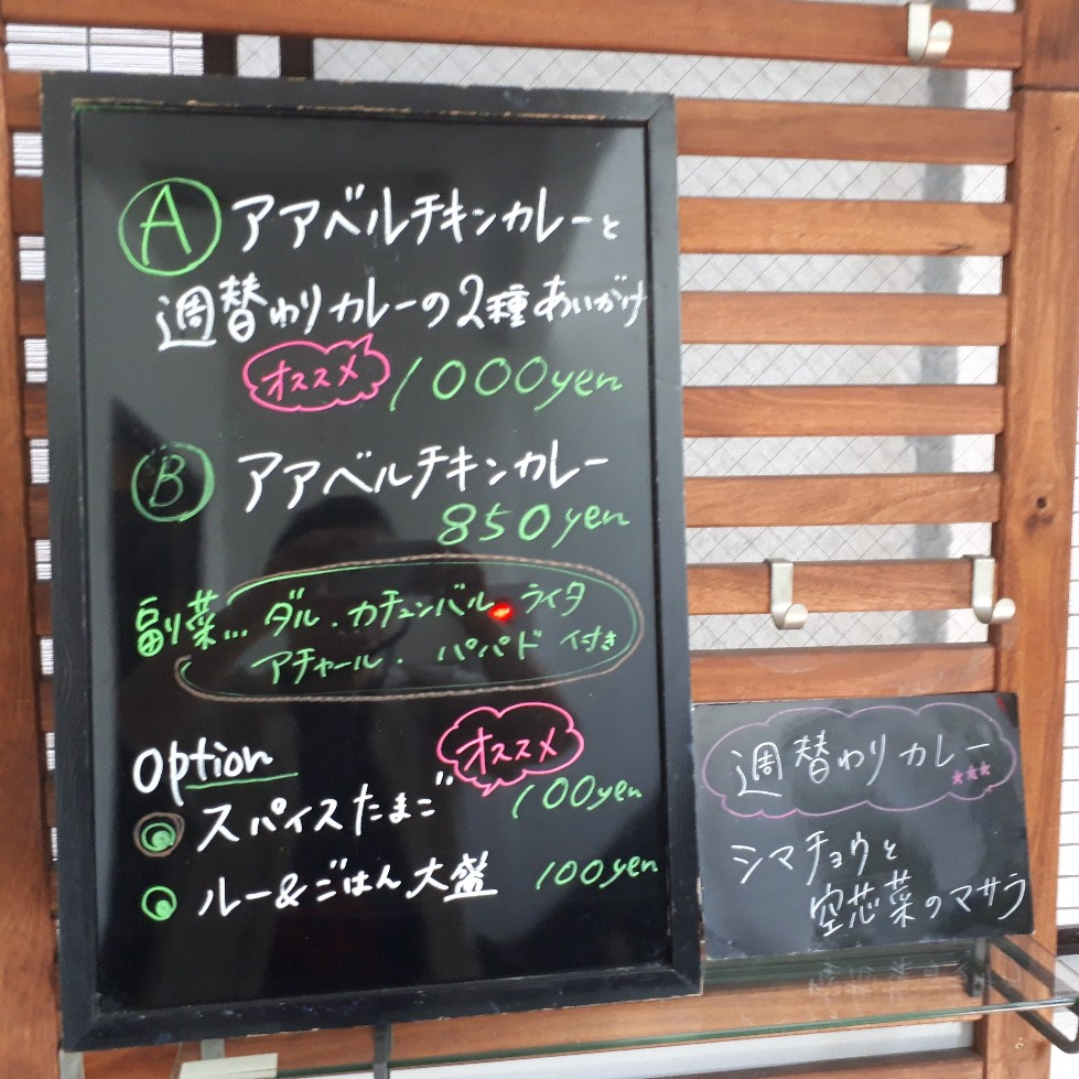 f:id:mizuhosakura555:20180802173623j:plain