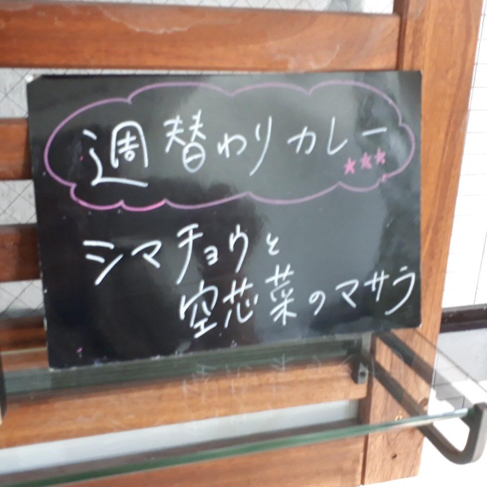 f:id:mizuhosakura555:20180802173655j:plain