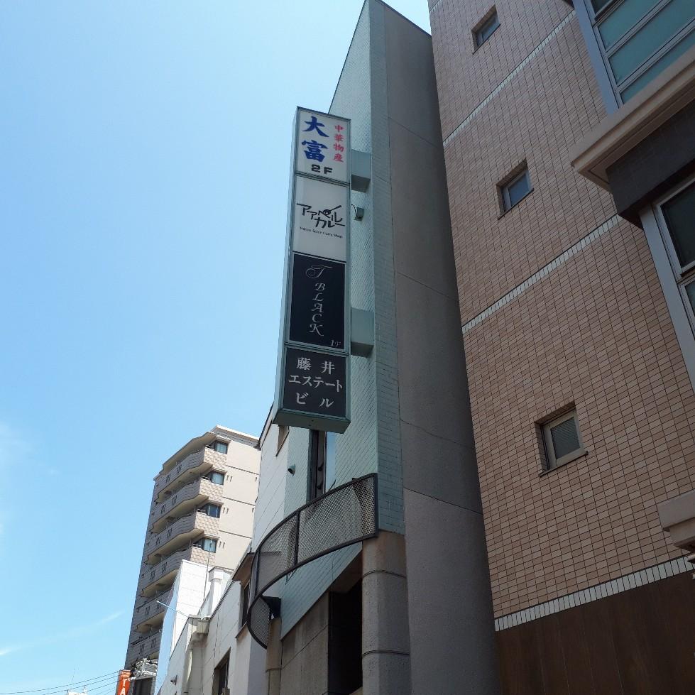 f:id:mizuhosakura555:20180802174302j:plain