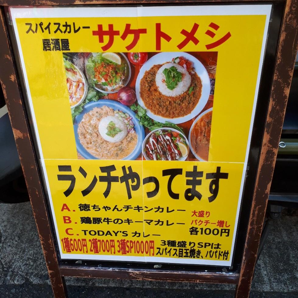 f:id:mizuhosakura555:20180802194446j:plain