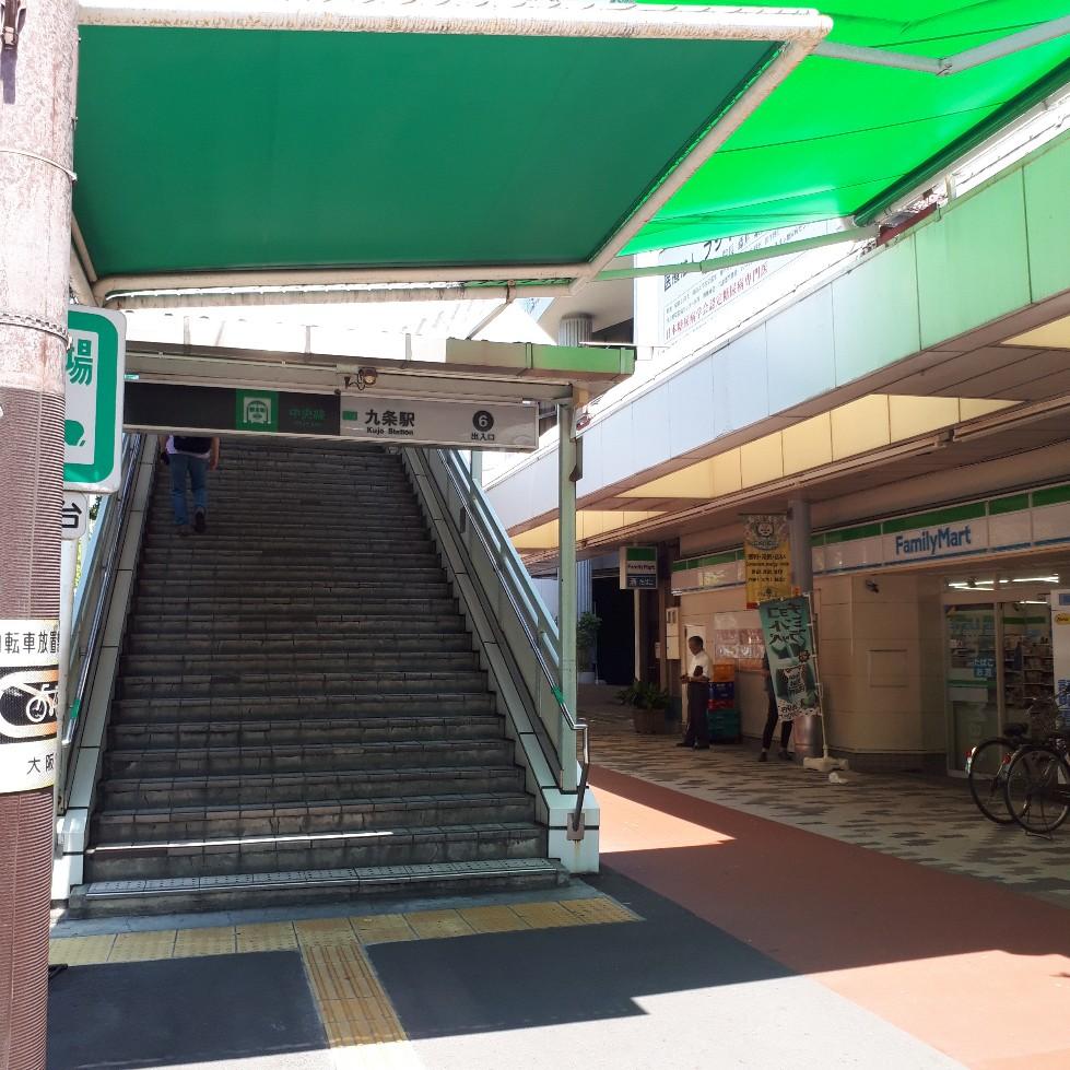 f:id:mizuhosakura555:20180802195347j:plain