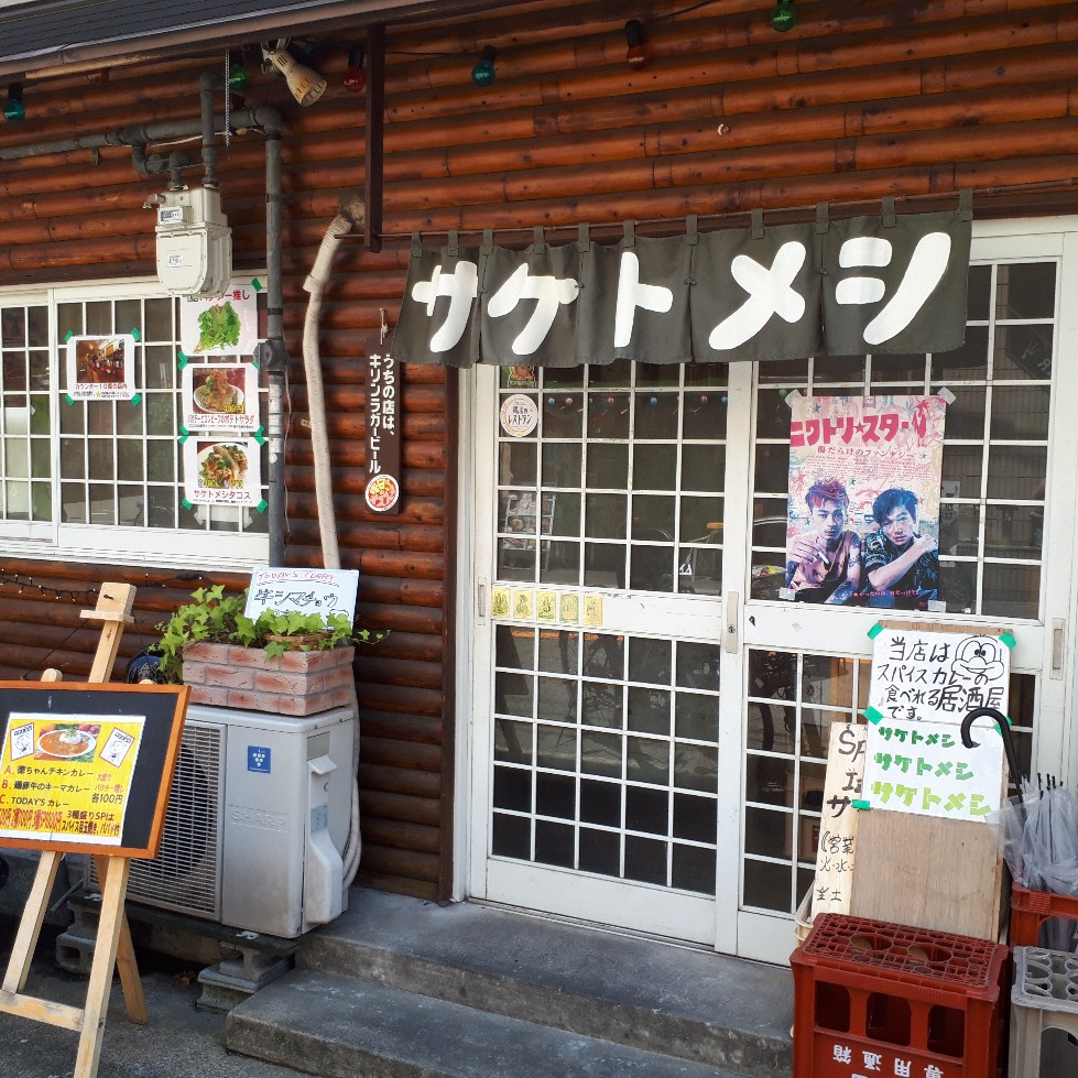 f:id:mizuhosakura555:20180802195520j:plain