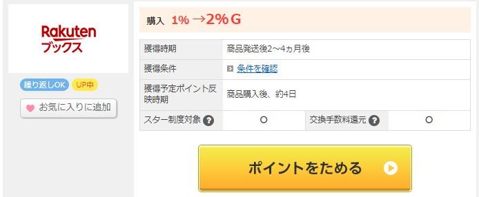 f:id:mizuhosakura555:20180803180549j:plain