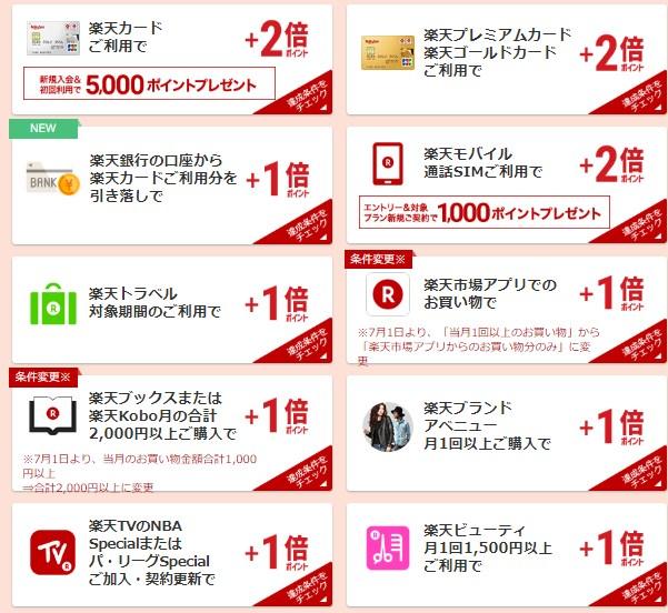 f:id:mizuhosakura555:20180804173734j:plain