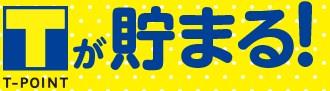 f:id:mizuhosakura555:20180806172724j:plain