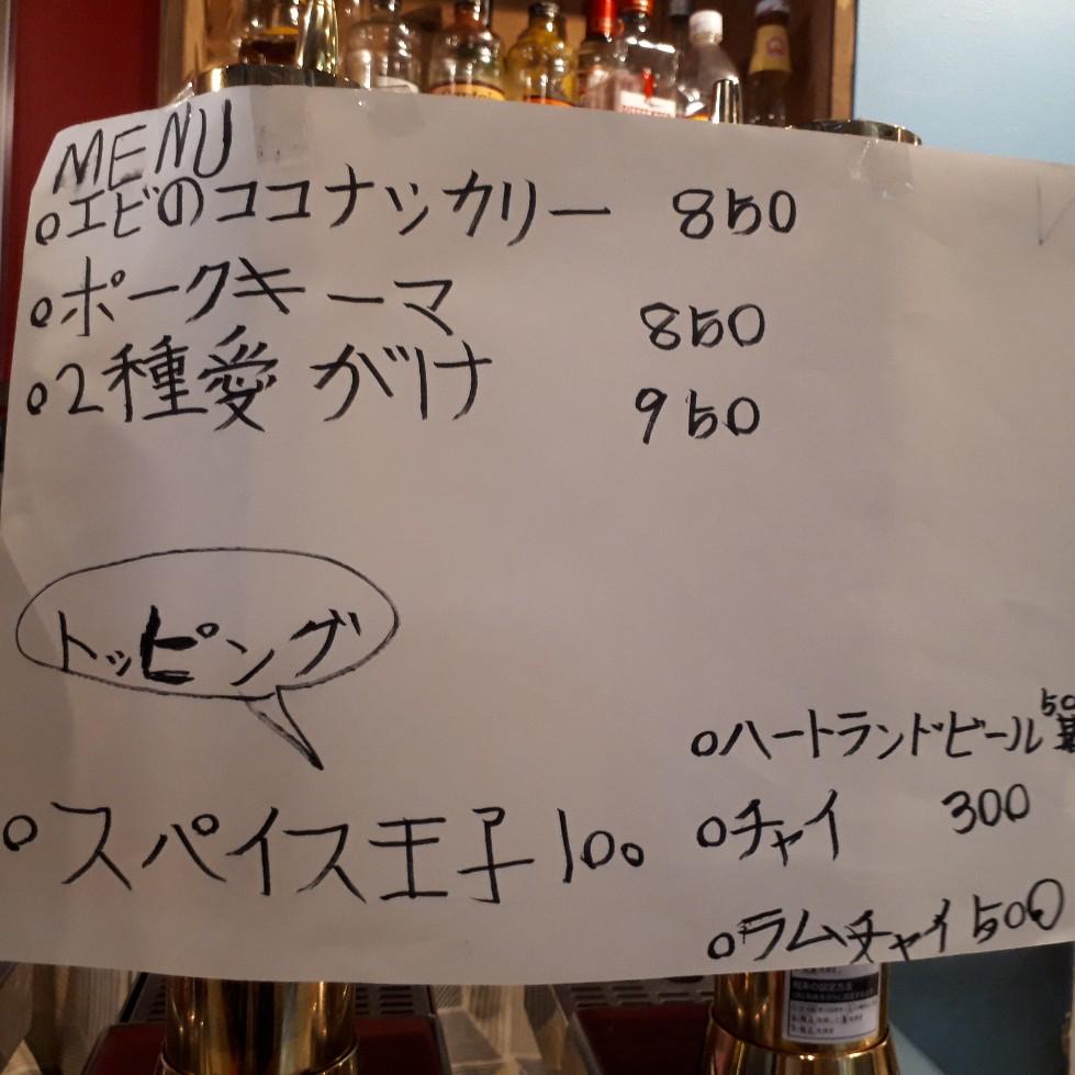f:id:mizuhosakura555:20180812070609j:plain