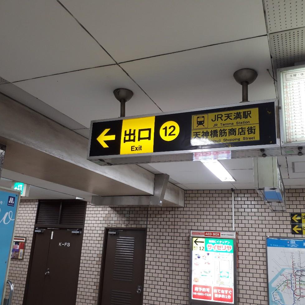 f:id:mizuhosakura555:20180812071205j:plain