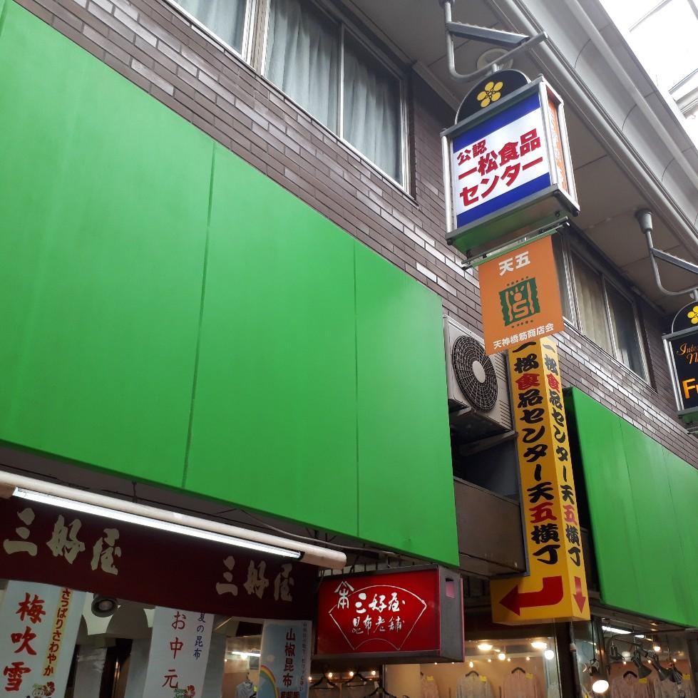 f:id:mizuhosakura555:20180812071341j:plain