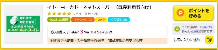 f:id:mizuhosakura555:20180812143338j:plain