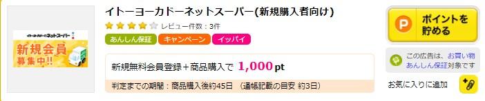 f:id:mizuhosakura555:20180812144739j:plain