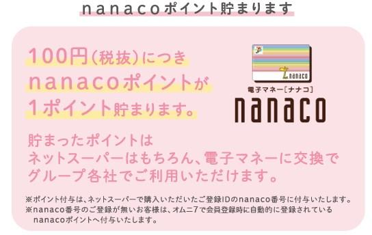f:id:mizuhosakura555:20180812153418j:plain